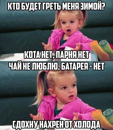 Про некоторых девушек Саратова