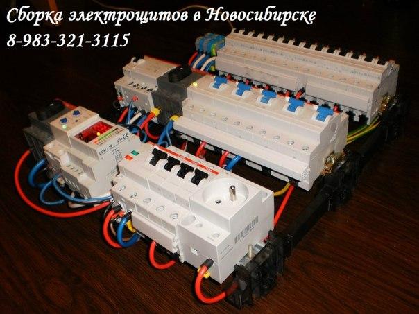 схемы сборки электрощитов