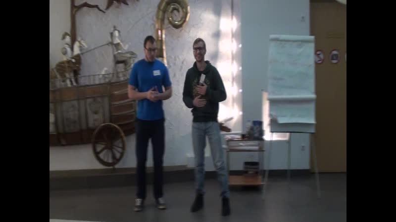 Тренинг Харизматичный оратор Тема Импровизация в паре Петрозаводск март 2019
