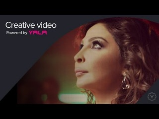 Elissa - Law (Long version) / اليسا - لو