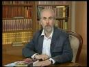 Дворкин А Л Тайна ложных учений Как попадают в секты