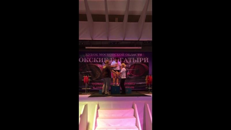 Награждение Окские Богатыри 5 г Серпухов 23 09 2018г смотреть онлайн без регистрации