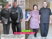 Что делать если вес встал при похудении на диете