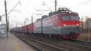 Электровоз ВЛ10У 896 с контейнерным поездом платформа Посёлок Киевский 2 11 2018