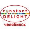 Constant Delight Челябинск