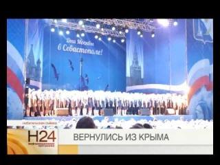 Новости 24. Рыбинская телевизионная служба новостей (Рыбинск-40 [г. Рыбинск], 30.07.2014)