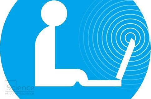 Исследователь заявил, что он смог угадать пароли к Wi-Fi в своем
