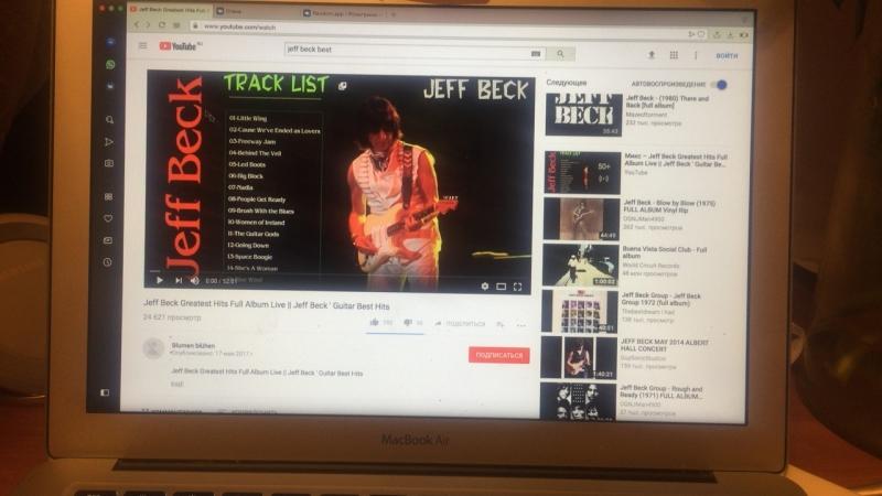 Guitar Lab — Live