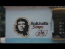 CUBA ¡Está Volao Travel Trip Havana Trinidad Cayo Largo Vinales Куба Гавана