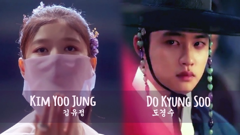 Kim Yoo Jung (김유정) Do Kyung Soo (도경수) EXO - Secret Moon