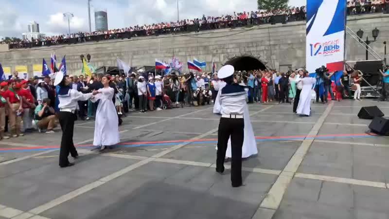 День России 🇷🇺🇷🇺🇷🇺 Поём хором на Плотинке ☀ Екатеринбург