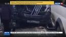 Новости на Россия 24 • В Челябинске иномарка сбила пешеходов на остановке