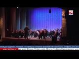 В Евпатории прошёл совместный концерт симфонического оркестра из немецкого Людвигсбурга и местных творческих коллективов