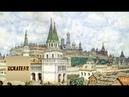 Поражение Ивана Грозного Искатели Телеканал Культура