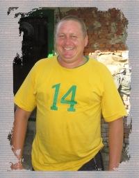 Юрій Гаврилюк, 3 марта 1983, Херсон, id185813452