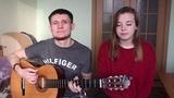 Костёр &amp bukhamerr - Все будет хорошо (COMEDOZ cover)