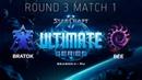 Ultimate Series 2018 Season 1 RU — Round 3 Match 1: BratOK (T) vs Bee (Z)