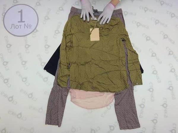 CREAM KAFFE WOMENS MIX Autumn 1, сток одежда оптом