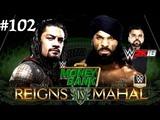 WWE 2K18 Roman Reigns vs Jinder Mahal Money In The Bank 2018