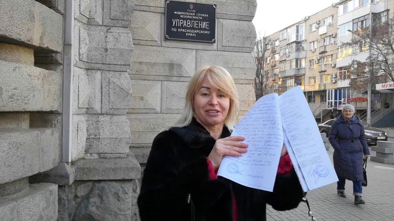 Несу в ФСБ заявление о махинациях с кодами валют 810 и 643