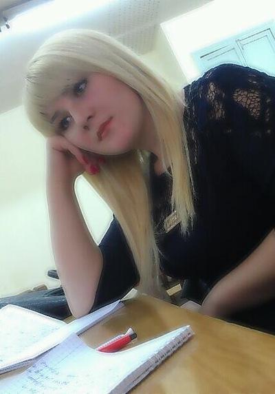Лиана Азаматова, 17 июля 1993, Владикавказ, id196044415