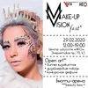 Make-up Vision фестиваль-конкурс по визажу