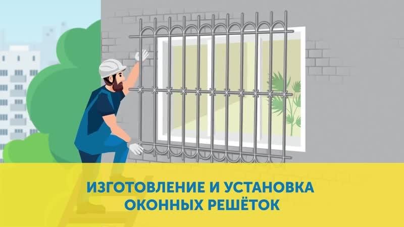 Строительные ремонтные работы. Альп Пром