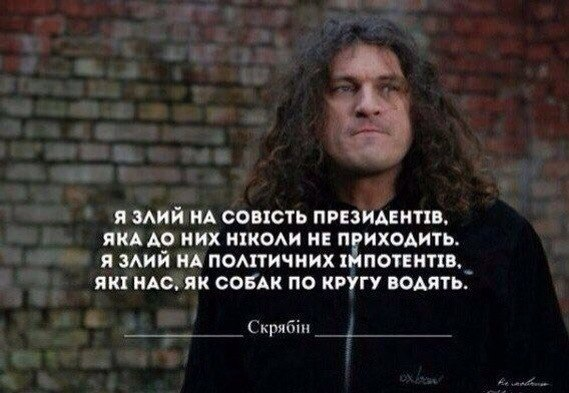 На Донетчине сообщено о подозрении 1101 участнику незаконных вооруженных формирований и их пособникам, - Аброськин - Цензор.НЕТ 8077