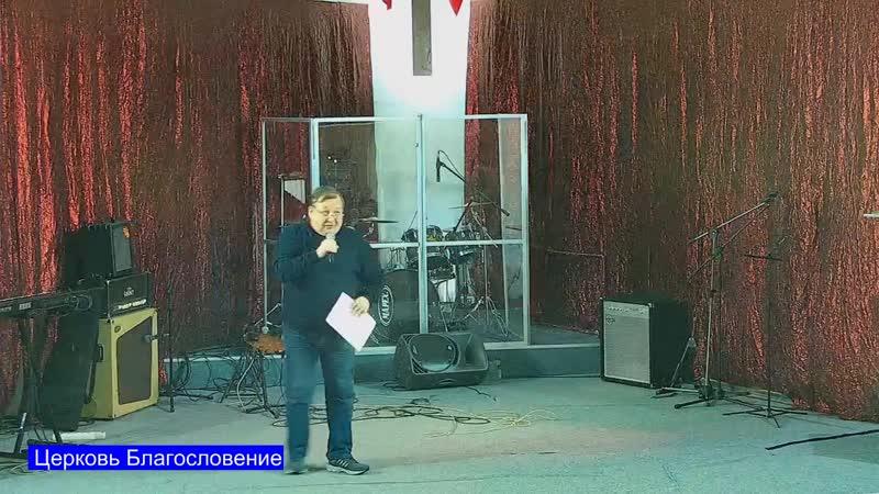 Жижин А.В. Нафанаил