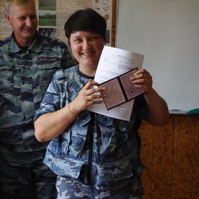 Светлана Никитенко, 3 сентября , Екатеринбург, id145497641