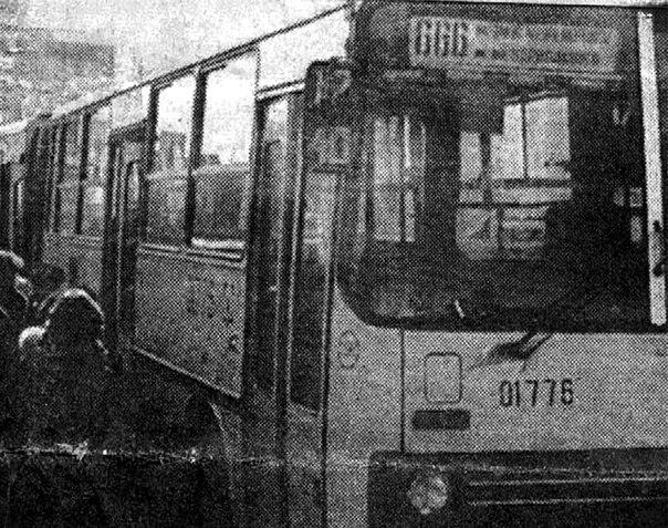Антиправославный автобус 666й. Москва, 1990е. 666й автобус в Москве начал ходить по своему маршруту в 1983 году и в те времена его номер никого не смущал. Однако после прекращения существования