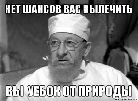 Самые смешные мемы - 0cb9f