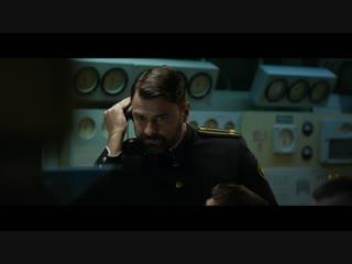 Хантер Киллер - отрывок из фильма