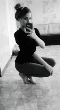 Рита Балан, 28 января 1998, Славянск, id132386367