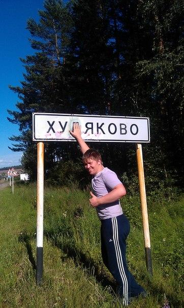 bolshe-chem-lyubov