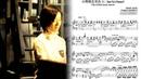 周杰倫 - 不能說的秘密 (Jay Chou - SECRET) - 小雨寫立可白 ⅠⅠ   Xiao Yu's Theme ⅠⅠ (Piano Solo - Sheet/琴譜 Download)