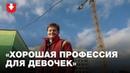 41 год на кране Тамара Валентиновна, которая строит Минск