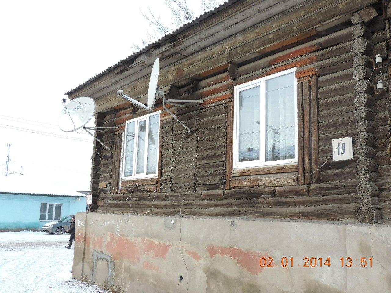Старый дом с новыми окнами (09.01.2014)