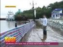 Хабаровск уходит под воду