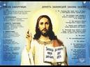 ИИСУС ХРИСТОС В ХОРОШЕМ КАЧЕСТВЕ hd 720