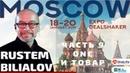 Часть 9 Moscow DealShakerEXPO2019 Амре о недвижимость из Алании Дина Синягина и ее интуиция