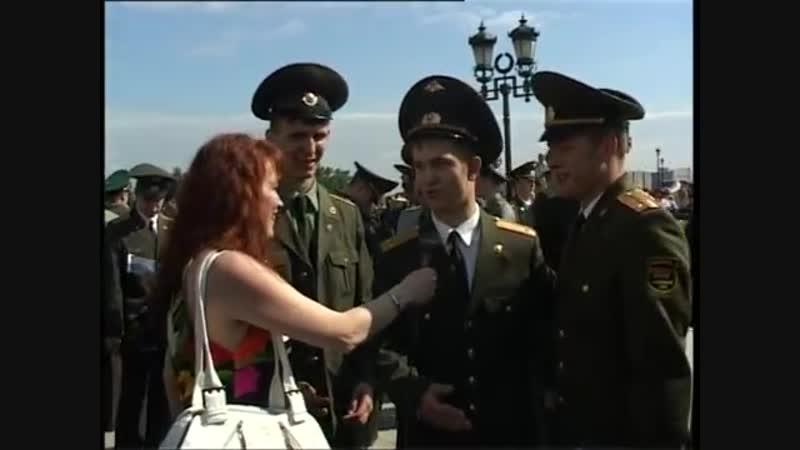 Выпуск Военный университет 2005 год (ВУ МО РФ) на Поклонной горе
