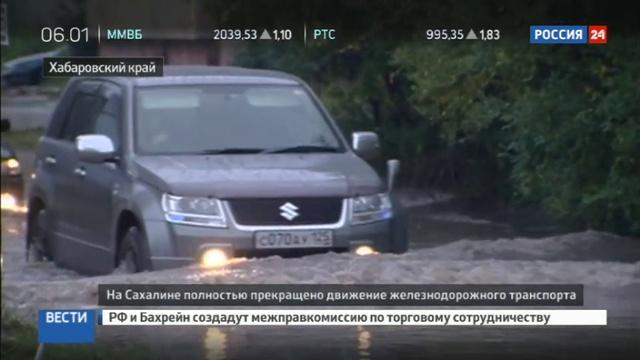 Новости на Россия 24 • Железнодорожное сообщение на Сахалине приостановлено в связи с непогодой
