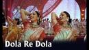 Dola Re Dola - Devdas 2002 Deutsch