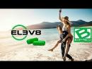ELEV8 от BEPIC уникальный продукт