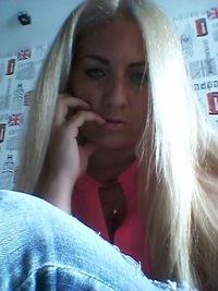Кристина Ситник