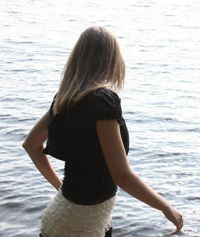 Ирина Губеева