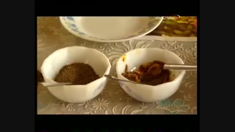 Экзотические пряности древности. История о перце...