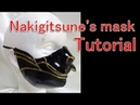 How to make Nakigitsune's mask - Touken Ranbu [Cosplay prop tutorial]