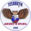 """Техникум """"Бизнес и Право"""""""